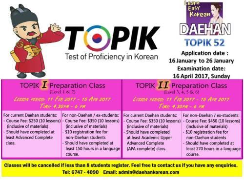 TOPIK 52 Test of Proficiency in Korean