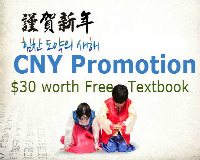 NEW YEAR Promotion to learn Korean at Daehan